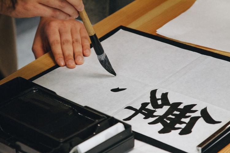 immagine con ideogrammi giapponesi